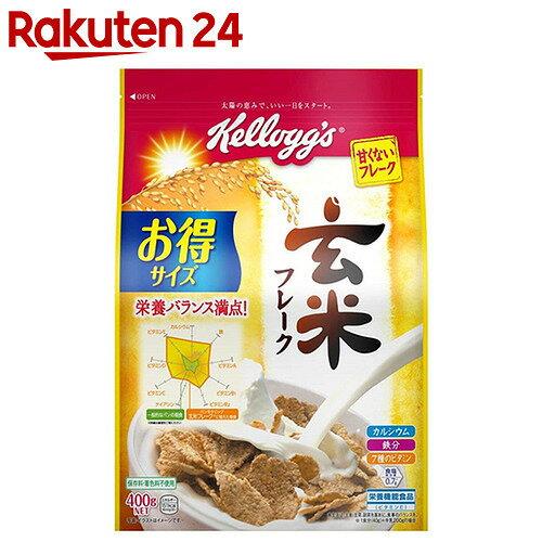【ケース販売】ケロッグ 玄米フレーク 徳用袋 400g×6袋【SPDL_5】