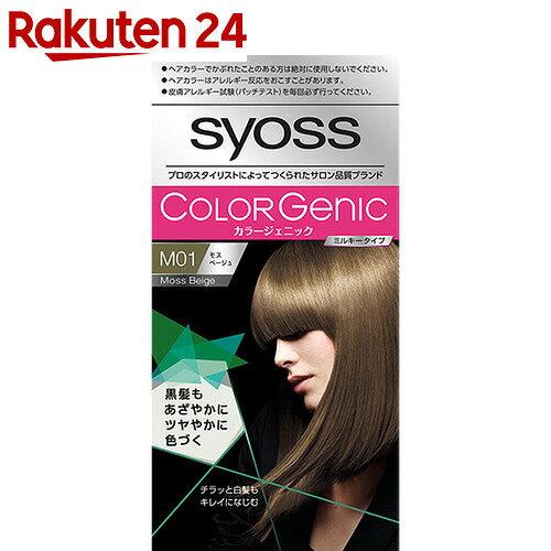 サイオス カラージェニックミルキーヘアカラー M01モスベージュ チラッと白髪用 1セット