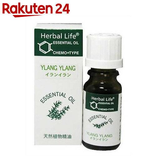 生活の木 Herbal Life イランイラン 10ml
