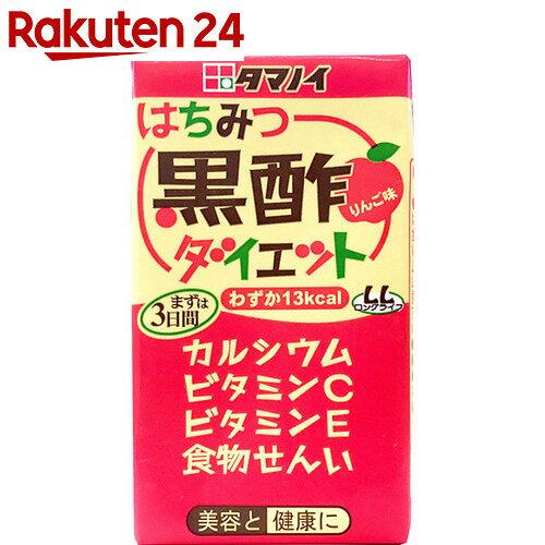 タマノイ はちみつ黒酢ダイエット 125ml×24個入【HOF01】【イチオシ】【rank_review】
