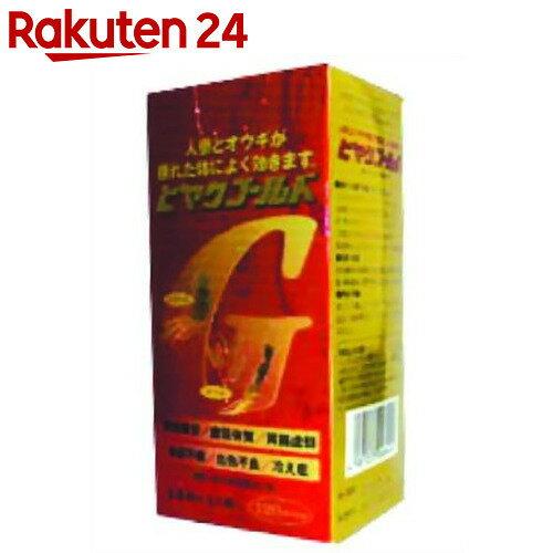 【第3類医薬品】ヒヤクゴールド 120カプセル