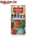 ヒカリ 野菜ジュース(無塩) 190g×30缶【楽天24】【ケース販売】[ヒカリ 野菜ジュース]