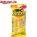 噛むブレスケア レモンミント 25粒【楽天24】[ブレスケア 清涼菓子 お菓子]
