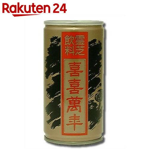 喜喜萬年(ききまんねん) 霊芝飲料 190g×30本