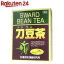 刀豆茶(なたまめ茶) ティーバッグ 3g×28包【楽天24】[なたまめ茶 なた豆茶 お茶 健康茶 ティーバッグ]
