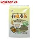 ムソー 有機麦茶ティーパック 20袋【楽天24】[ムソー 麦茶(ティーバッグ)]