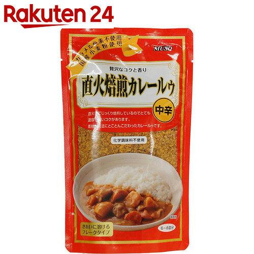 ムソー 直火焙煎カレールゥ 中辛 170g【イチオシ】