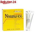 ニワナ-106(Niwana-106) 90スティック【楽天24】[TIGER.Inc. SOD(スーパーオキサイド・ディスムターゼ)]