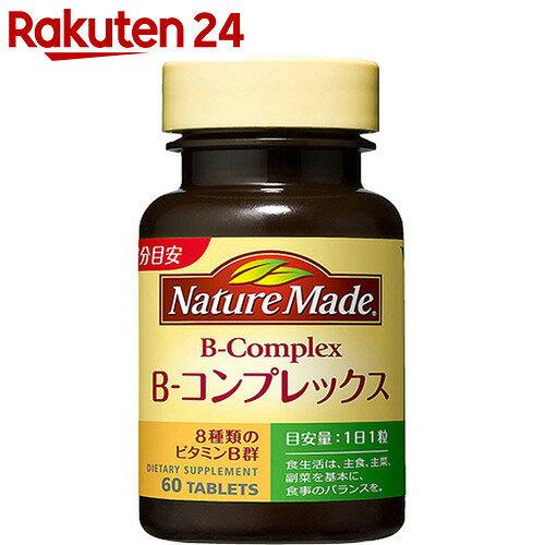 ネイチャーメイド Bコンプレックス 60粒【楽天24】[大塚製薬 ネイチャーメイド 葉酸]【イチオシ】