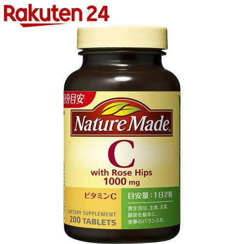 ネイチャーメイド ビタミンC500 ファミリーサイズ 200粒【イチオシ】