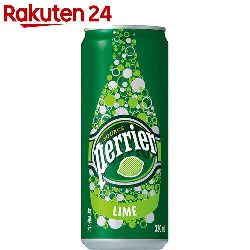 ペリエ ライム 炭酸水 330ml×24缶(正規輸入品)