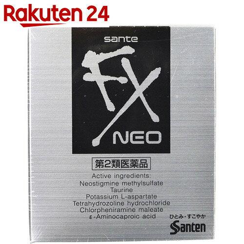 【第2類医薬品】サンテFX ネオ 12ml