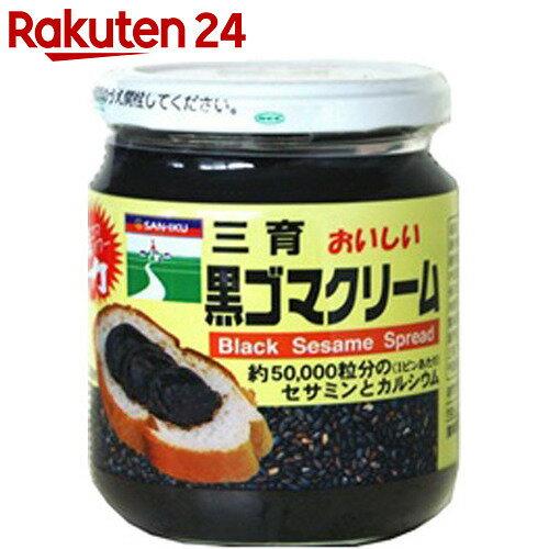 三育 おいしい黒ゴマクリーム 190g【イチオシ】