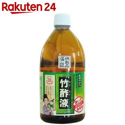 竹酢液 1L【HOF07】【rank_review】