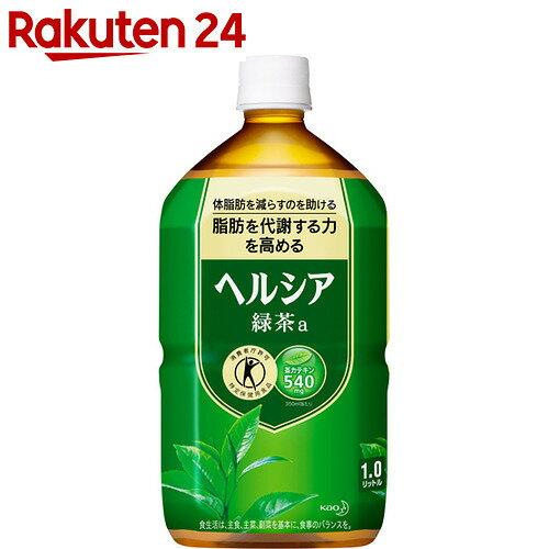 ヘルシア緑茶 1L×12本入【HOF01】【イチオシ】【rank_review】