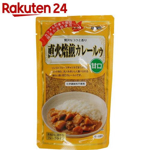 ムソー 直火焙煎カレールゥ 甘口 170g【イチオシ】
