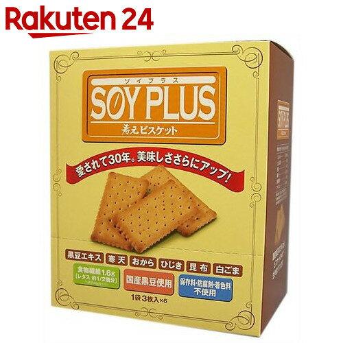 SOY PLUS(ソイプラス) 寿元ビスケット 3枚×6袋