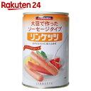 三育 リンケッツ ロングタイプ 9本入【楽天24】[三育フーズ 低コレステロール食品]