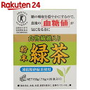 OSK 食物繊維入り 粉末緑茶 7.5g×20本【楽天24】[OSK 血糖値が気になる方へ 特定保健用食品(トクホ)]