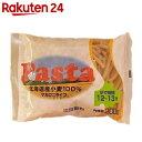 北海道小麦のパスタ(マカロニタイプ) 200g【楽天24】[江別製粉 マカロニ パスタ]