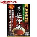 小林製薬 濃い杜仲茶 3g×30袋【ko_to】【イチオシ】
