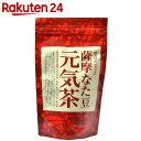 薩摩なた豆 元気茶 3g×30包【楽天24】【あす楽対応】[薩摩なた豆 なたまめ茶(なた豆茶) お茶 健康茶]