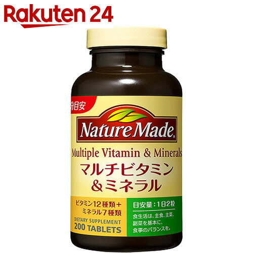 ネイチャーメイド マルチビタミン&ミネラル ファミリーサイズ 200粒