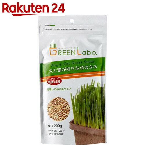 犬と猫が好きな草のタネ 200g