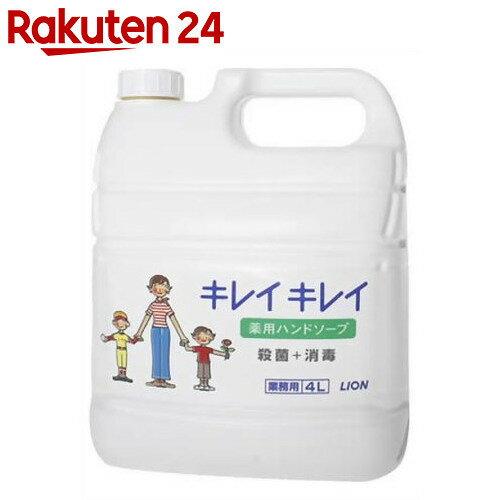 キレイキレイ 薬用ハンドソープ 業務用 4L【li11alp】