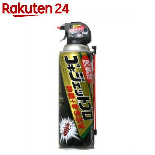 【第2類医薬品】ゴキジェットプロ 秒速+まちぶせ450