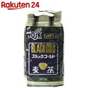 OSK ブラックゴールド麦茶 1kg【楽天24】[OSK 麦茶(ティーバッグ) お茶 健康茶]