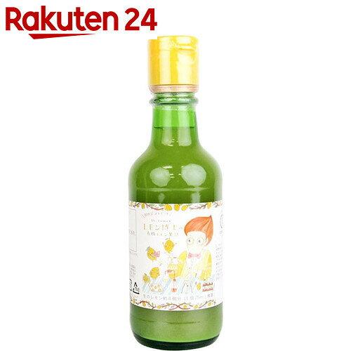 有機レモン果汁 100%ストレート 200ml【イチオシ】【stamp_cp】【stamp_010】