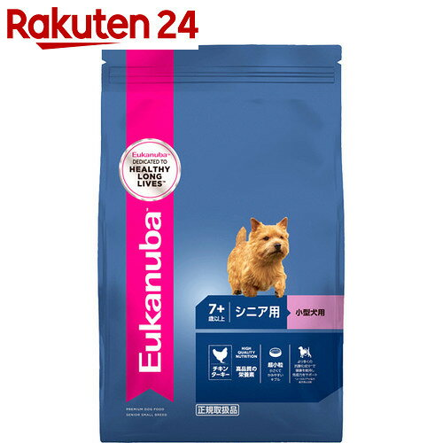 ユーカヌバ チキンベース シニア用 小型犬用 7歳以上 7.5kg【HOF14】