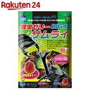 昆虫ゼリーサムライBIG48 (16g*50個入)【楽天24】[インセクトランド ゼリー・カブトムシ用]