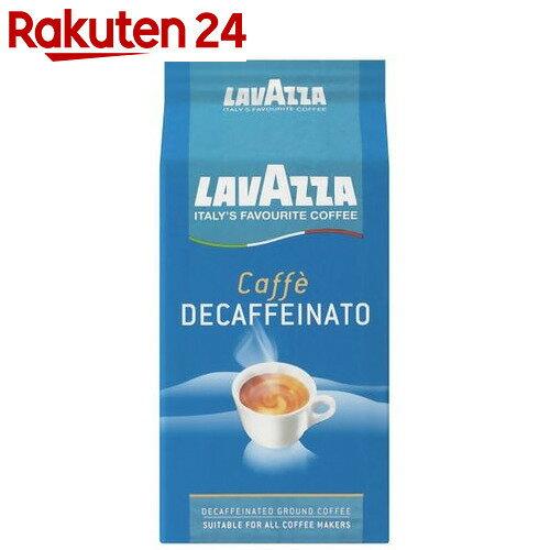 ラバッツァ デカフェ 250g