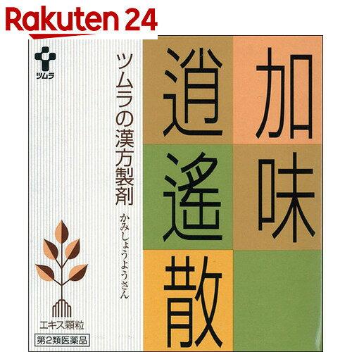 【第2類医薬品】ツムラ漢方 加味逍遥散(1024) 64包【楽天24】【イチオシ】