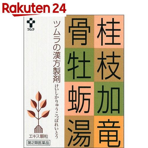 【第2類医薬品】ツムラ漢方 桂枝加竜骨牡蛎湯(1026) 24包
