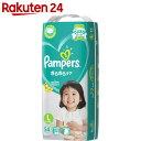 パンパース さらさらケア テープ Lサイズ 54枚【uj1】【pgstp】