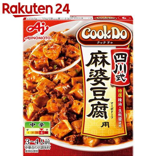 Cook Do 四川式 麻婆豆腐用 3-4人前