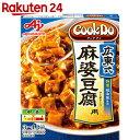 Cook Do 広東 麻婆豆腐 3-4人前【楽天24】[Cook Do(クックドゥー) 麻婆(マーボー)ソース]