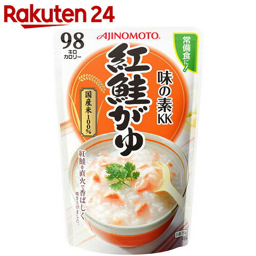 味の素 紅鮭がゆ 250g×9袋【楽天24】