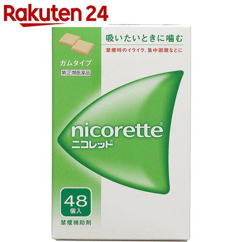 【第(2)類医薬品】ニコレット 48個(セルフメディケーション税制対象)