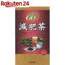 オリヒロ お徳用減肥茶 3g×60包【楽天24】[オリヒロ はとむぎ茶(ハトムギ茶) お茶 健康茶]