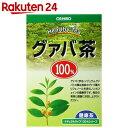 オリヒロ NLティー 100% グァバ茶 2g×25包【楽天24】[オリヒロ グアバ]