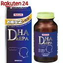 ヤクルト DHA&EPA 徳用 240粒【楽天24】【あす楽対応】[ヤクルト DHA サプリメント]