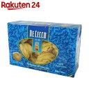 ディチェコ(DE CECCO) No.303 フェットゥチーネ 250g【楽天24】【あす楽対応】[DE CECCO(ディチェコ) フェットチーネ(…