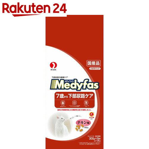 メディファス 7歳から下部尿路ケア チキン味 1.5kg(300g×5袋)