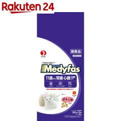 メディファス11歳から腎臓・心臓の健康ケアチキン味1.5kg(300g×5袋)