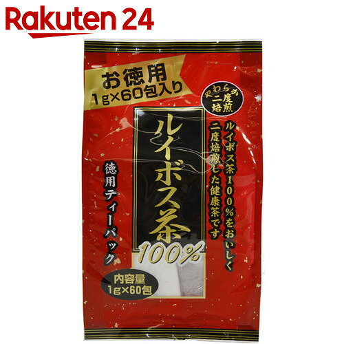徳用 二度焙煎 ルイボス茶(ルイボスティー) 1g×60包