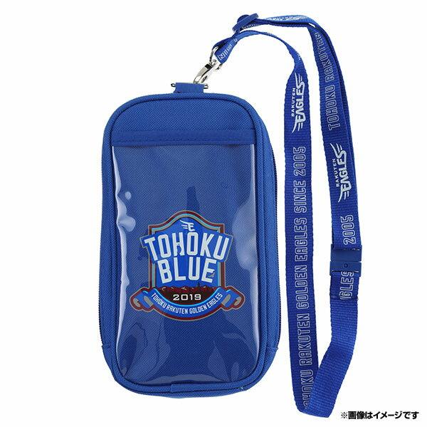 楽天イーグルス ポーチ型チケットホルダースマホ対応《TOHOKU BLUE》